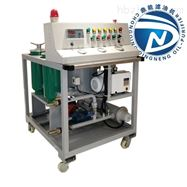 QJC滤油机挖掘机注塑机油过滤设备