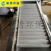 网板格栅除污机包括机架网板 格栅 除 污机