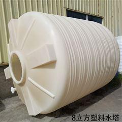 PT-8000L苏州8立方PE水箱  烧碱储蓄罐