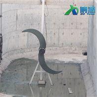 反应池潜水推流器