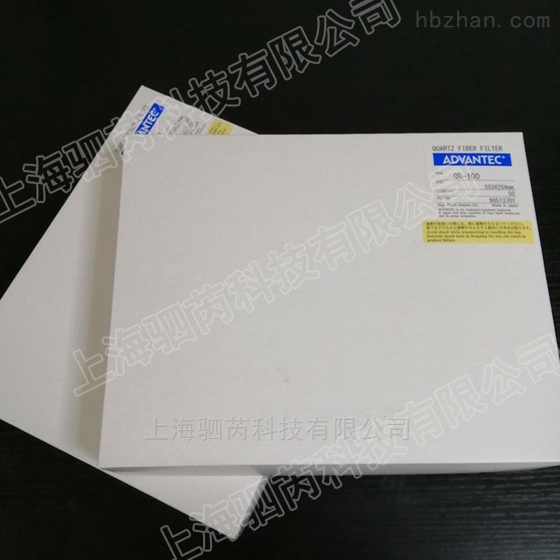 东洋*QR100系列石英纤维滤纸