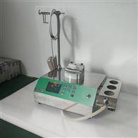 自动微生物集菌仪厂家批发