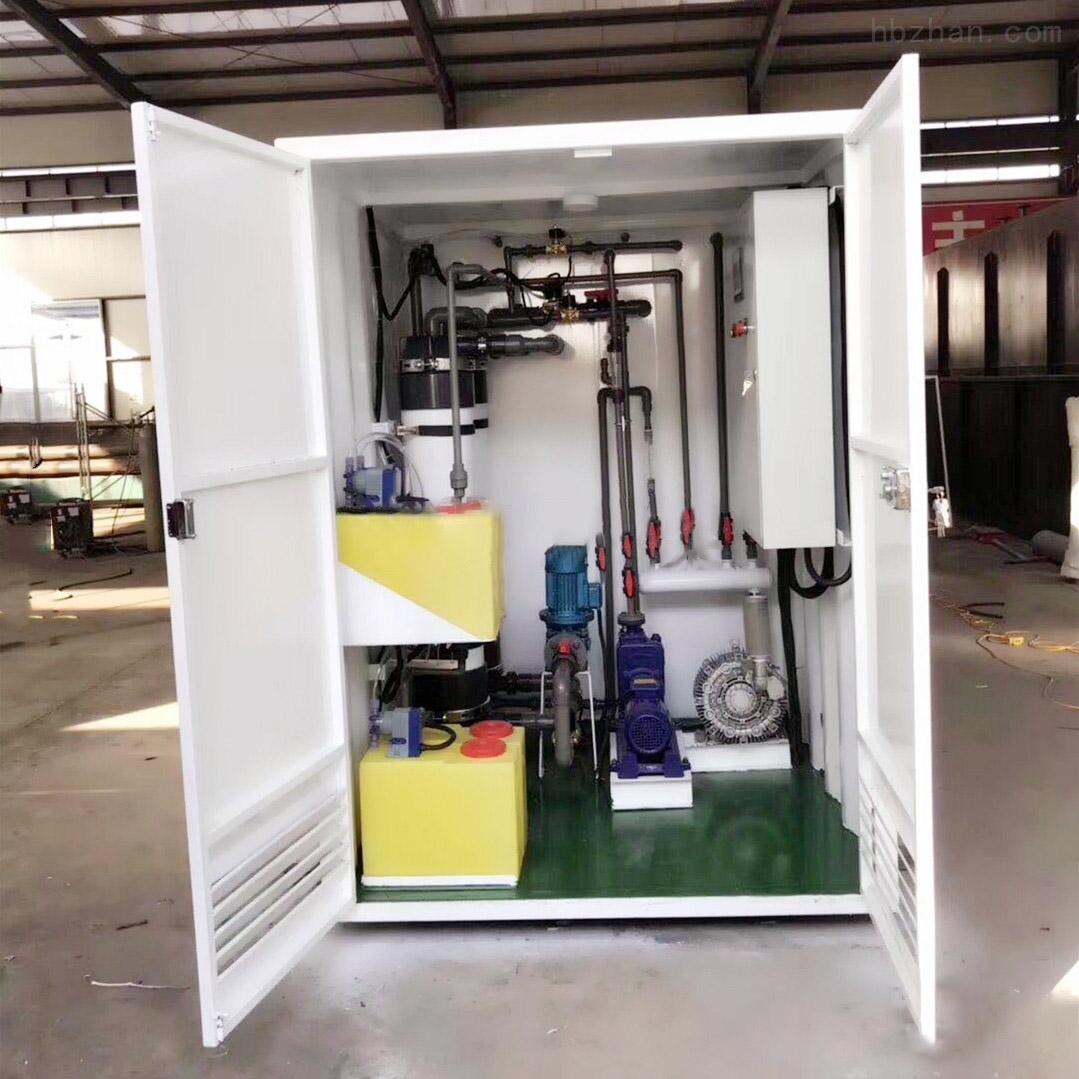 养殖厂污水设备