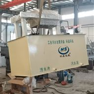 HS-YM工業油墨汙水處理設備價格
