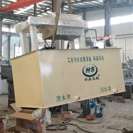 HS-YM工业油墨污水处理设备价格