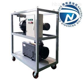 厂家热销变压器抽真空用抽气机组