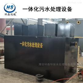 HS-XD洗涤污水处理设备工艺及原理