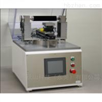 日本ehc液晶相关装置小型摩擦装置MRM-100