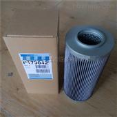 现货P173042液压油滤芯P173042价格优惠