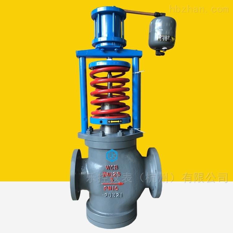 自力式蒸汽比例压力调节阀