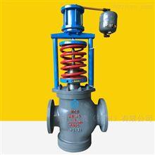 ZZYN-16B自力式蒸汽比例压力调节阀
