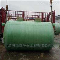 ht-114玻璃钢化粪池的原理及使用