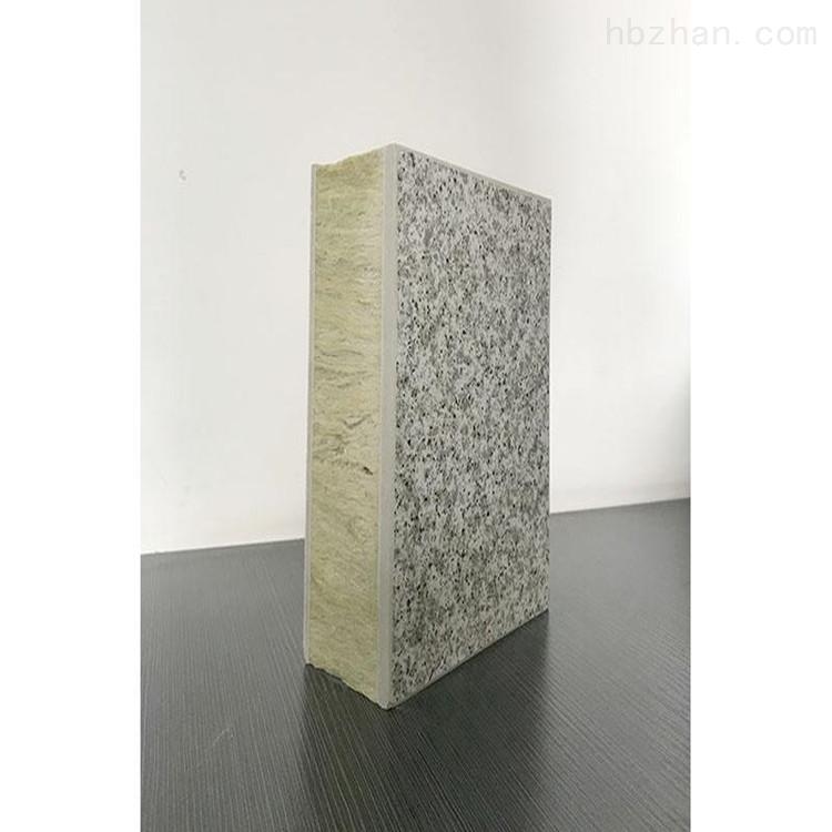 河北生产聚苯保温外墙装饰一体板