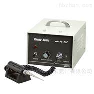 日本汤米精工tomy超声波发生器均质机UR-21P