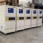MCJC-5500-6抛光设备配套脉冲集尘器