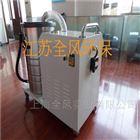 DL3000-80地面灰尘清洁工业吸尘器