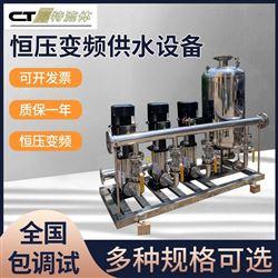 变频调速生活恒压供水设备
