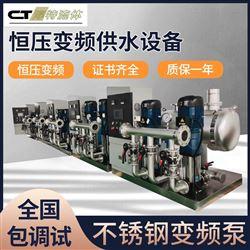 上海恒压变频供水设备批发