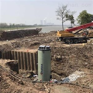 智能地埋式一体化泵站