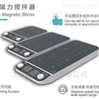 多点位磁力搅拌器MMS4Pro/MMS6Pro/MMS8Pro