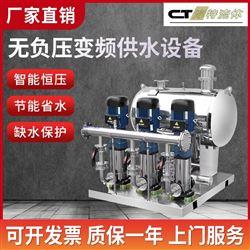 无负压变频供水设备长春供应