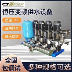 变频调速恒压供水系统