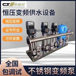 全自动恒压供水设备