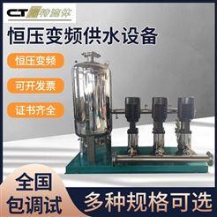 变频供水设备价格
