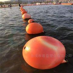 海上漂浮警戒浮球 拦污浮球