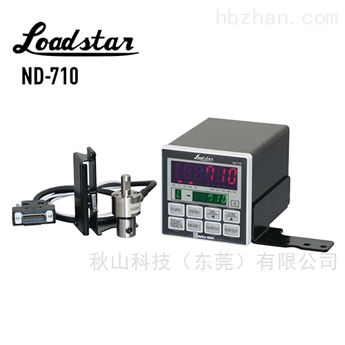 日本仲精机nakaseiki数字式负荷仪 ND-710