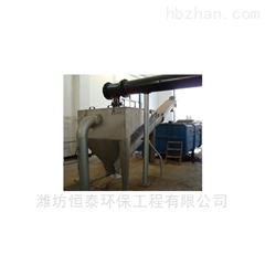 ht-314砂水分离器的原理