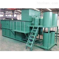 ht-316一体化污水处理设备的原理
