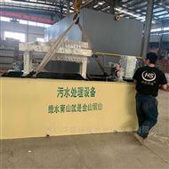 HS-YM電鍍廠廢水處理設備工藝