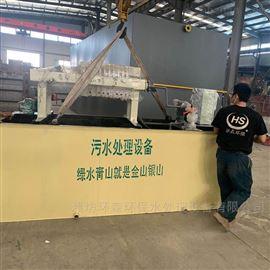 HS-YM北京印刷厂污水处理设备