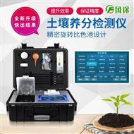 FT-GT5-1高智能土壤多参数测试系统