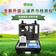 FT-GT3高智能土壤肥料养分检测仪