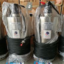 QDN/QN全不锈钢家用潜水泵