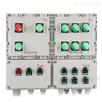 BXMD-T防爆照明配电柜石油化工300*400铸铝