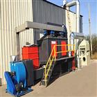 轮胎厂废气处理活性炭吸附箱设备