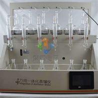 水冷式一体化万用蒸馏仪