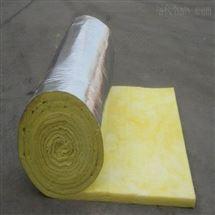 批發砂漿複合岩板 隔熱離心玻璃棉氈