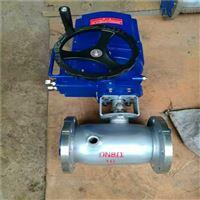 BQ941PPL电动保温夹套球阀