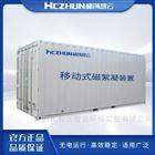 HCCF磁加载技术的优势