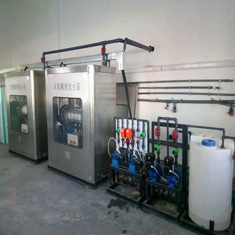 自来水厂污水消毒设备次氯酸钠发生器
