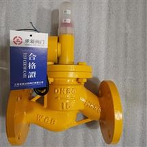 ZCRB-16C DN125燃气紧急切断电磁阀
