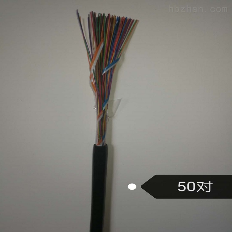 HYA全塑市内电话电缆