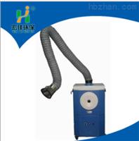 焊接煙霧粉塵淨化設備