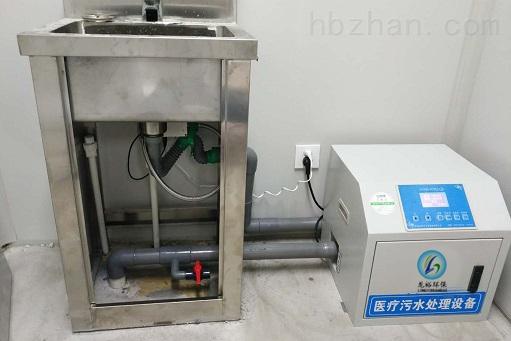 晋中疾控中心实验室污水处理设备