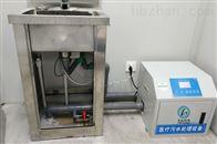 LYYTH晋中疾控中心实验室污水处理设备