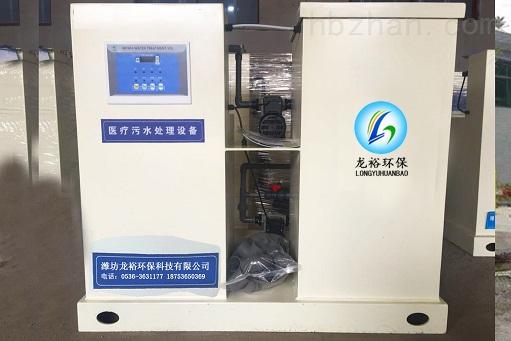 榆林疾控中心实验室污水处理设备